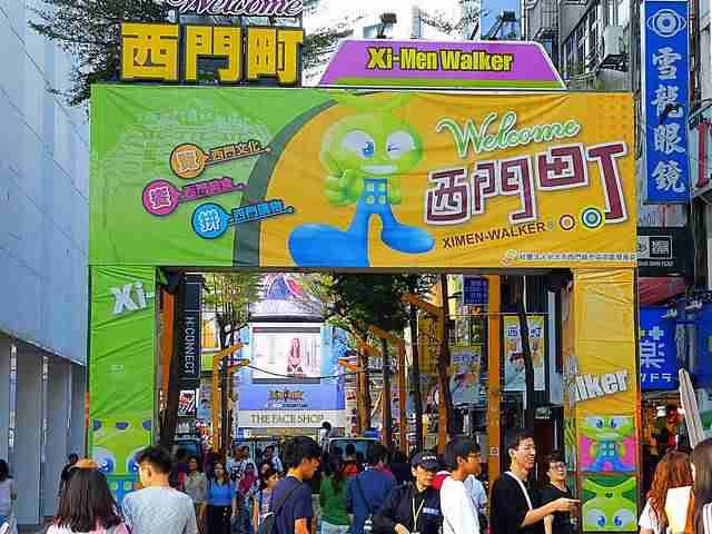 Taiwan Taipei (37)
