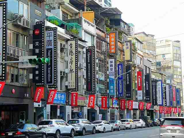 Taiwan Taipei (38)