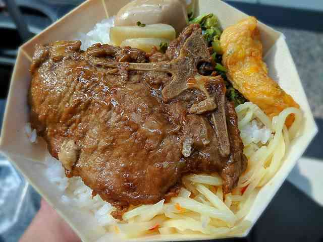 Taiwanese Foods (1)