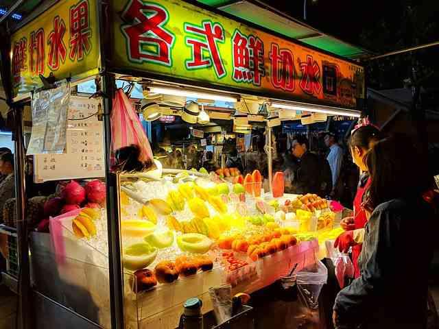 Taiwanese Foods (28)