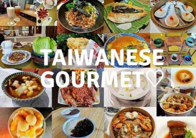 Taiwanese Gourmet