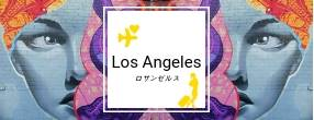 los-angeles-image