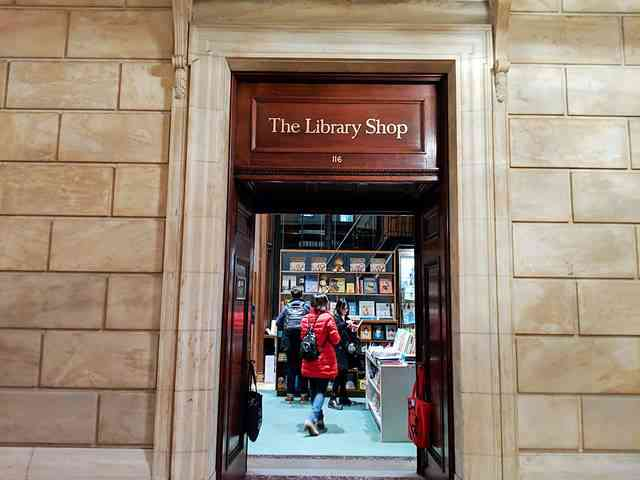 The New York Public Library Shop (1)