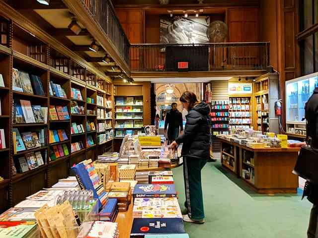 The New York Public Library Shop (4)
