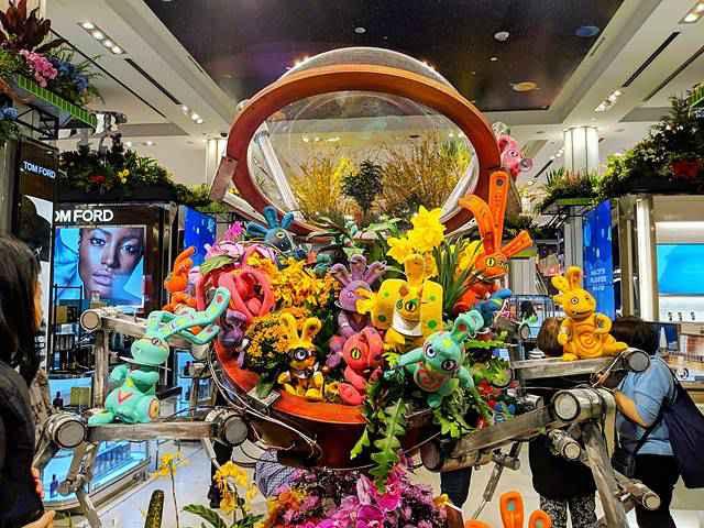 Macy's Flower Show NYC 2019 (20)