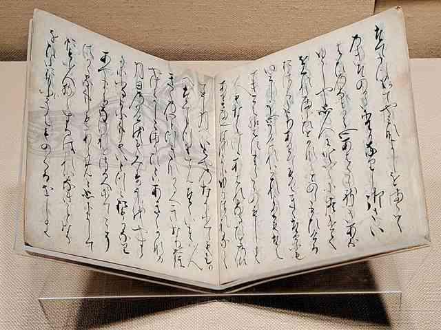 Metropolitan Museum Japan (26)