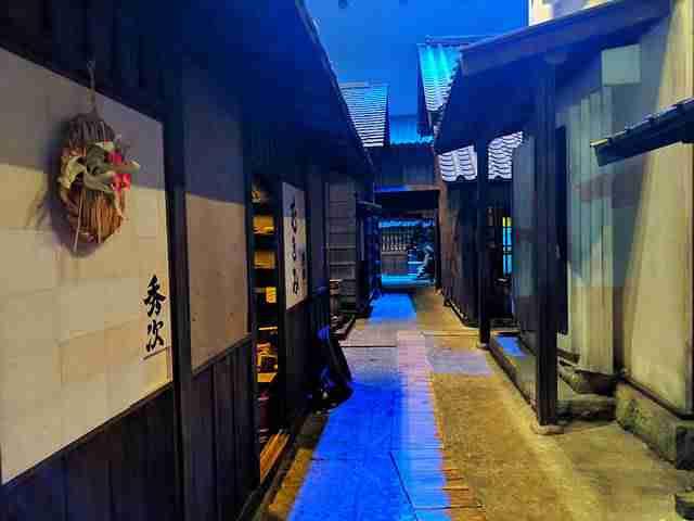 Tokyo Travel Spot (52)