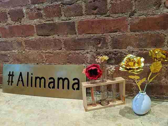 Alimama NY (3)