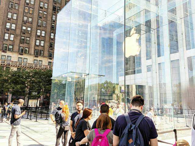 Apple Fifth Avenue NY (1)