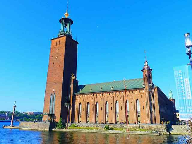 Stockholm City Hall (1)