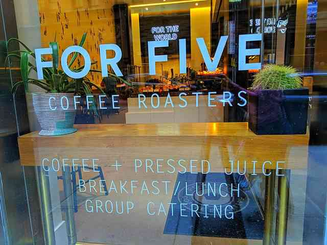 For Five Coffee Roasters NY (1)
