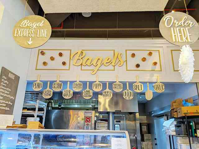 Ess-a-Bagel NYC (2)