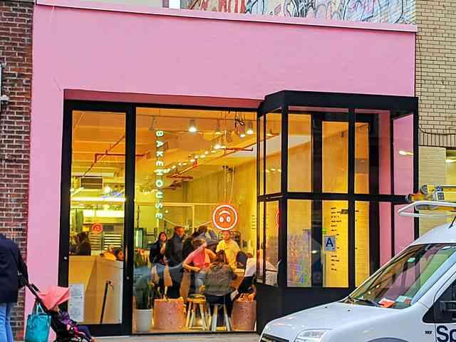 Supermoon Bakehouse NY (1)