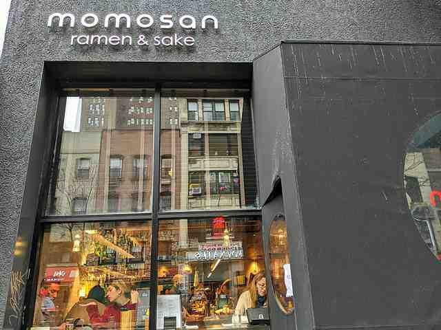 Momosan Ramen (1)