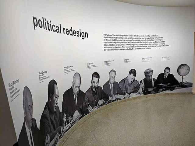 Guggenheim Museum NYC (46)