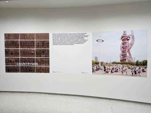 Guggenheim Museum NYC (48)