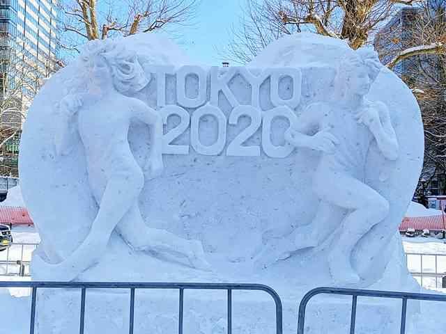 Sapporo Snow Festival (13)