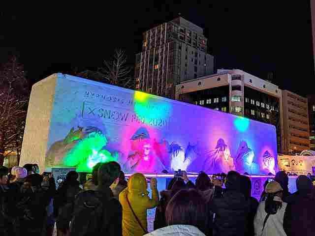 Sapporo Snow Festival (22)