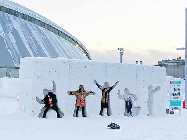 Sapporo Snow Festival (30)