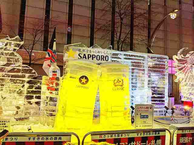 Sapporo Snow Festival (37)