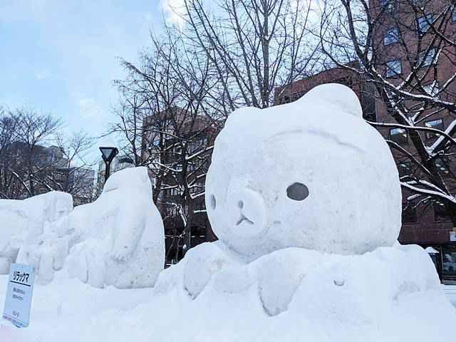 Sapporo Snow Festival (6)