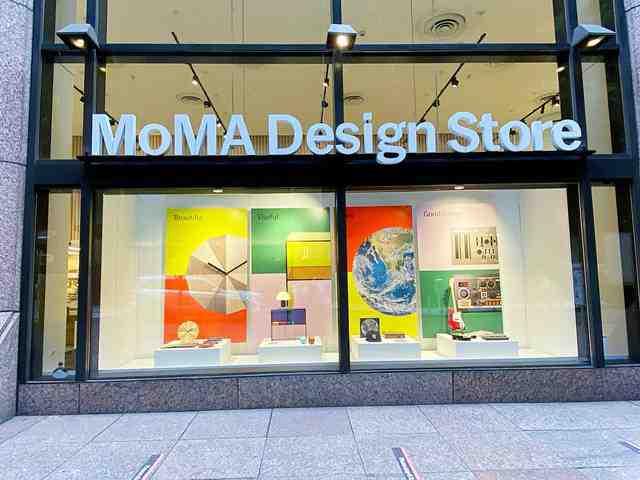 MoMA Design Store (1)