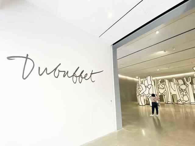 Pace Gallery Dubuffet (1)