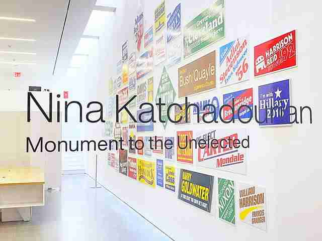 Pace Gallery Katchadourian (1)