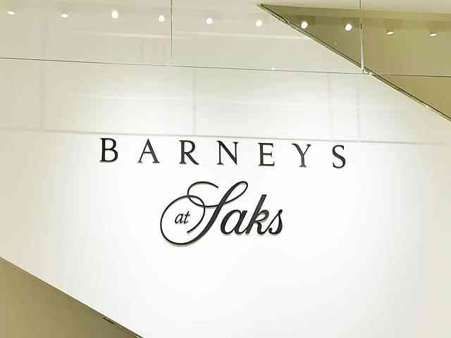 Barneys at Saks (1)