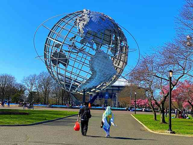 Flushing Meadows Corona Park (5)