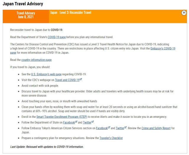 japan-travel-advisory