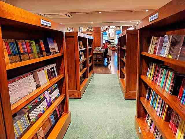 Drama Book Shop (4)