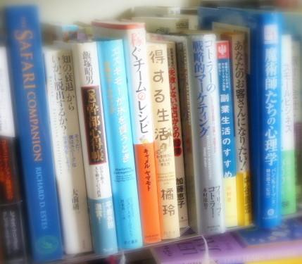 アメリカ オンライン古本屋から日本の本を買えます