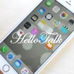 外国語を学べるおもしろソーシャルアプリ!LINE感覚で世界中の人とお話ができる「HelloTalk」